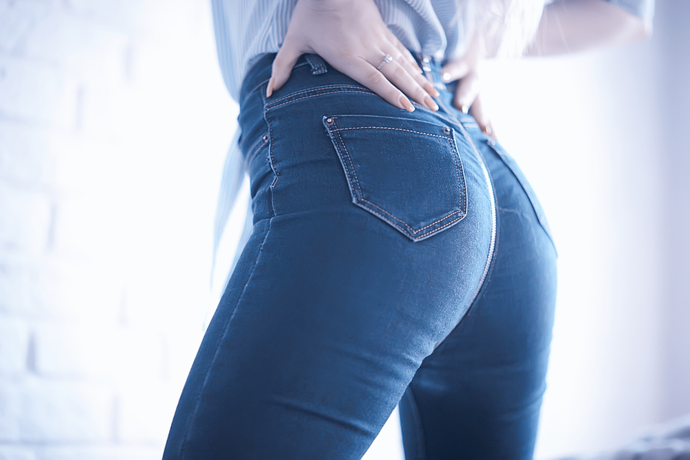 6 Best Butt-Lifting Jeans on the Market – [ Reviews ]