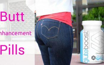 Best Butt Enhancement Pills